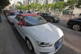 共享汽车数千辆奥迪进入市场。