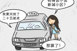 开出租车赚钱怎样?收入高么